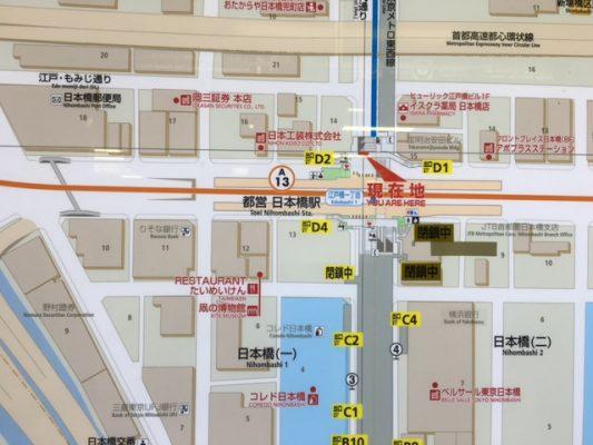 日本橋改札の地図