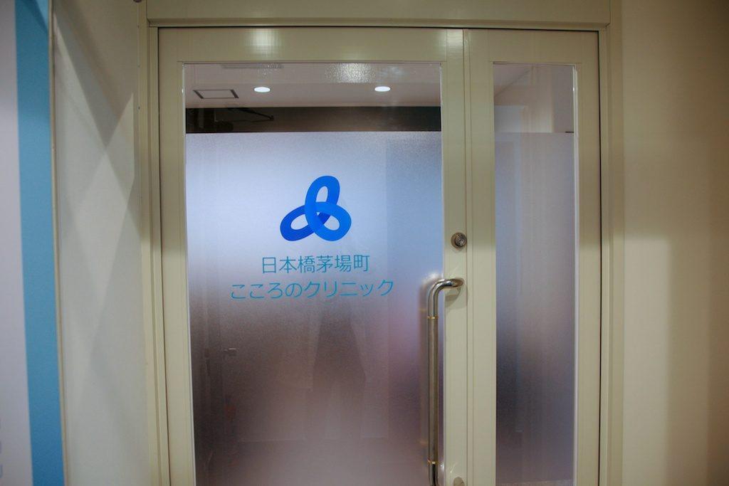 入口内ドア